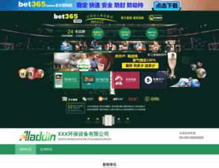 m11d.com screenshot