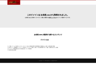 m15.akb48-surprise.jp screenshot