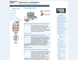 m2.kharkov.ua screenshot