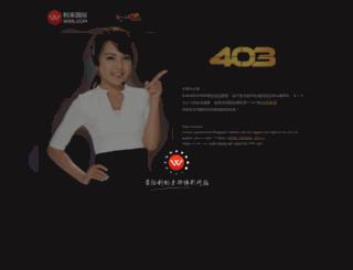 m2games.net screenshot