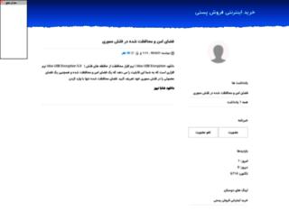 m3115.parsiblog.com screenshot