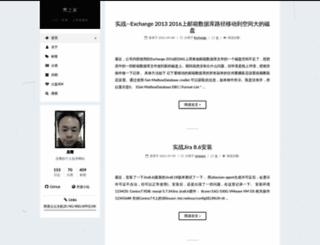 m690.com screenshot