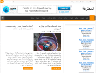 m7tarefa.com screenshot