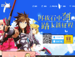 ma.biligame.com screenshot