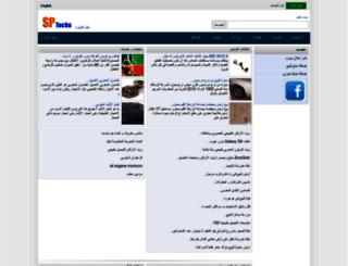 ma.sptechs.com screenshot