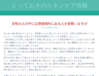 maatictours.com screenshot