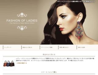 mabik.org screenshot