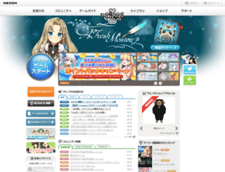 mabinogi.jp screenshot