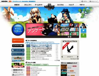 mabinogi.nexon.co.jp screenshot