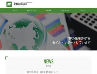 mac8sdk.co.jp screenshot