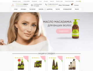 macadamia-shop.ru screenshot
