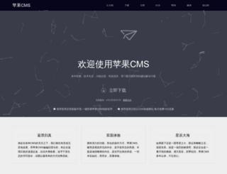 maccms.com screenshot