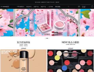 maccosmetics.com.cn screenshot