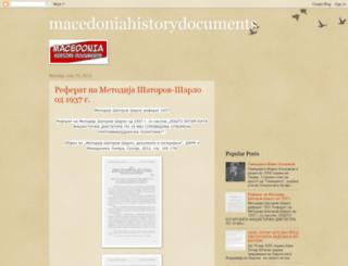 macedoniahistorydocuments.blogspot.com screenshot