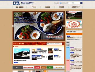 machikuru.jp screenshot