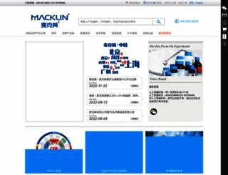 macklin.cn screenshot