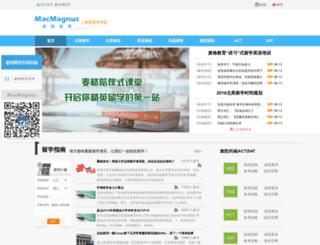 macmagnus.org screenshot