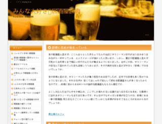 macmakeup2u.com screenshot