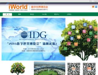 macworldasia.com screenshot