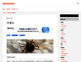 madani.etc64.com screenshot