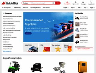 made-in-china.com screenshot