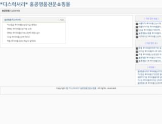 madefit.co.kr screenshot