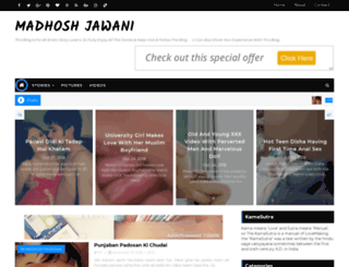 madhosh-jawani.blogspot.in screenshot