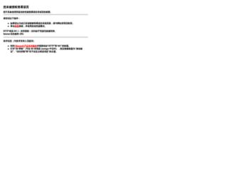 madhubann.com screenshot
