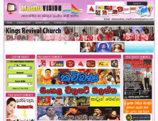 madhuvision.org screenshot