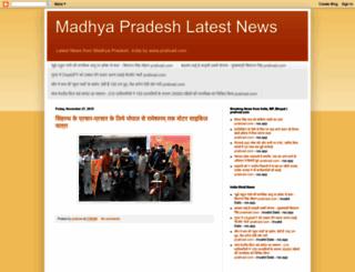 madhya-pradesh-breaking-news.blogspot.in screenshot