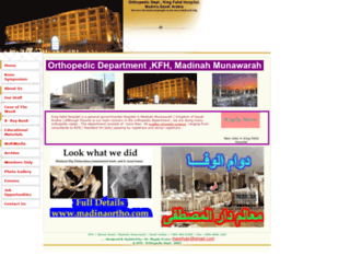 madinaortho.com screenshot