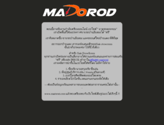 madorod.com screenshot