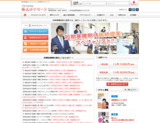 maestro-stock.com screenshot