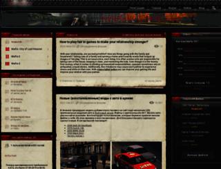 mafia-game.ru screenshot