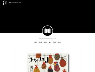 magaddiction.tumblr.com screenshot