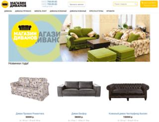 magazin-divanov.ru screenshot