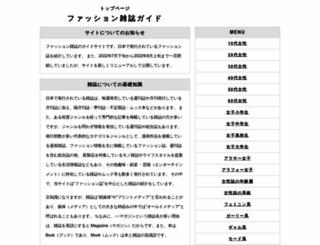 magazine-data.com screenshot