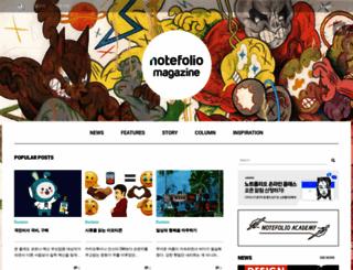 magazine.notefolio.net screenshot