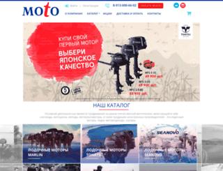magazinmoto.ru screenshot