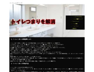 magedaily.com screenshot
