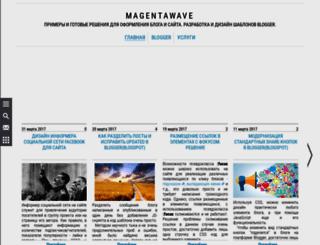 magentawave.com screenshot