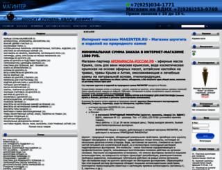 maginter.ru screenshot