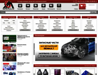 magistral-nn.ru screenshot