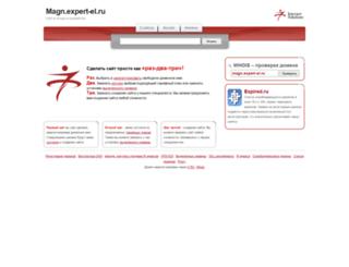 magn.expert-el.ru screenshot