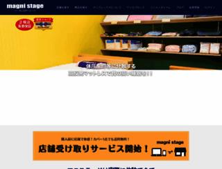 magnistage.jp screenshot