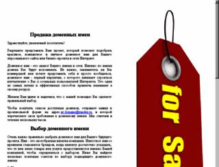 magnita.ru screenshot