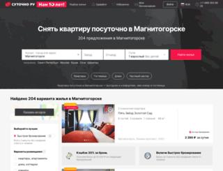 magnitogorsk.sutochno.ru screenshot