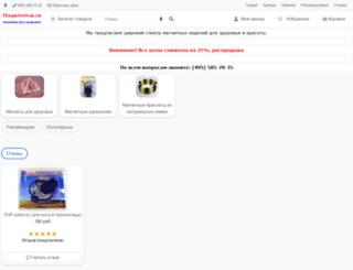 magnitotron.ru screenshot