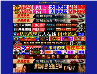 magnoliastreetblog.com screenshot