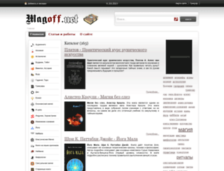 magoff.net screenshot